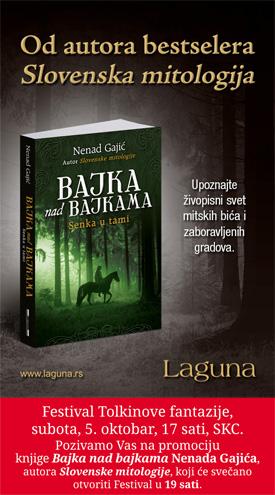 pozivnica-bajka-nad-bajkama-gajic-festival-tolkin