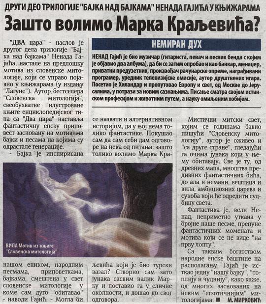 novosti-2016-05-12