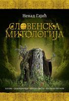 books-slovenska-mitologija