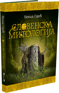 knjiga-slovenska-mitologija