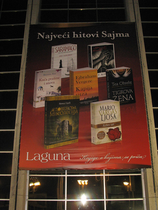 slovenska-mitologija-bilbord-bg-sajam-knjiga