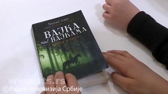 bajka-nad-bajkama-knjiga-po-mojoj-meri