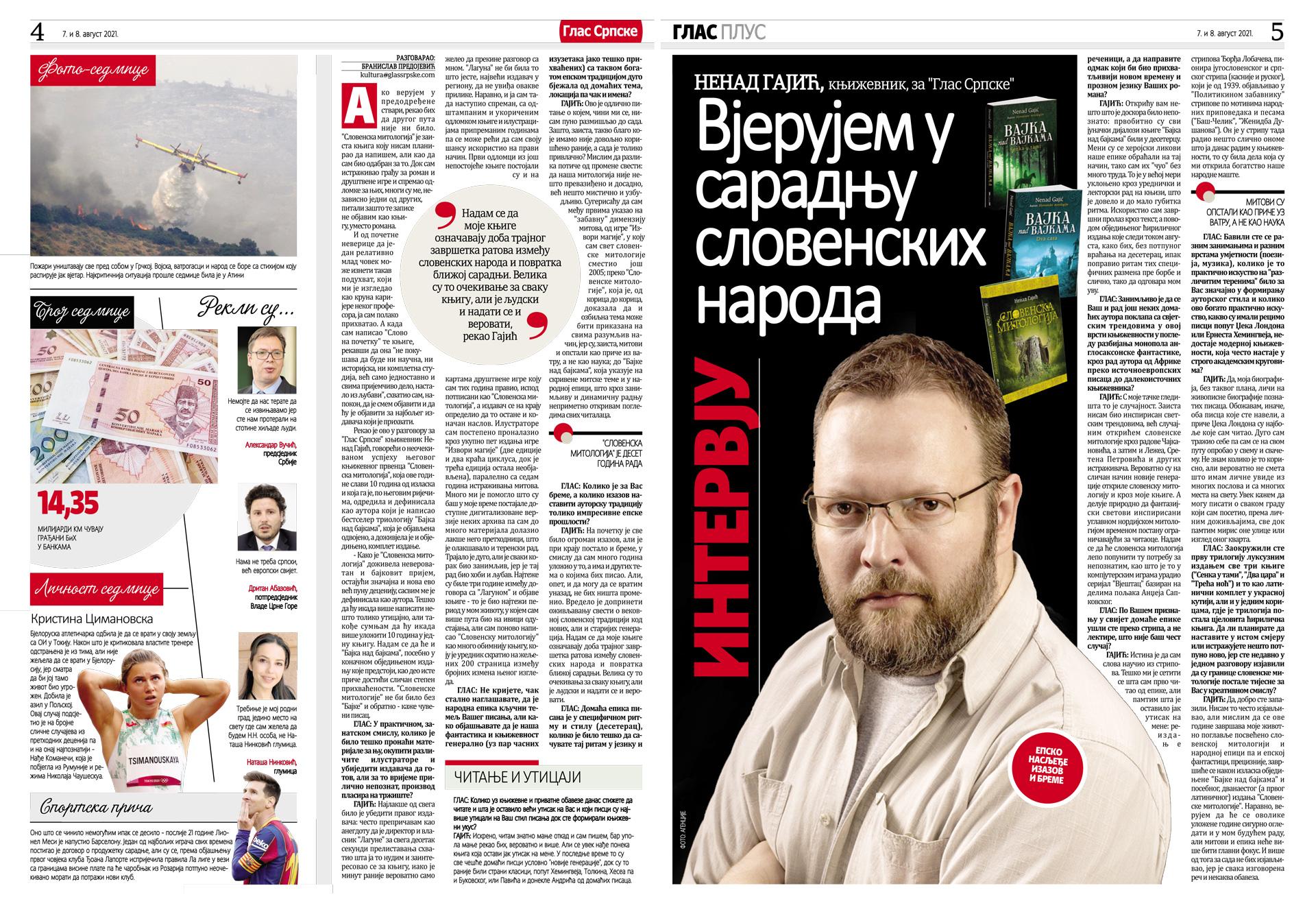 Slika intervjua u novinama